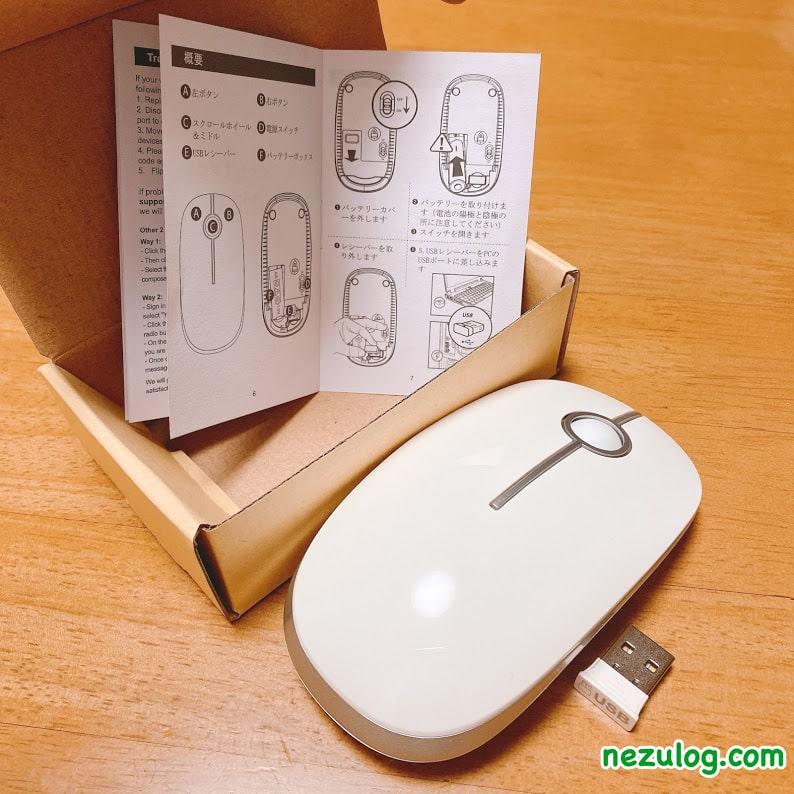 Jelly Combのワイヤレスマウス日本語説明書付き