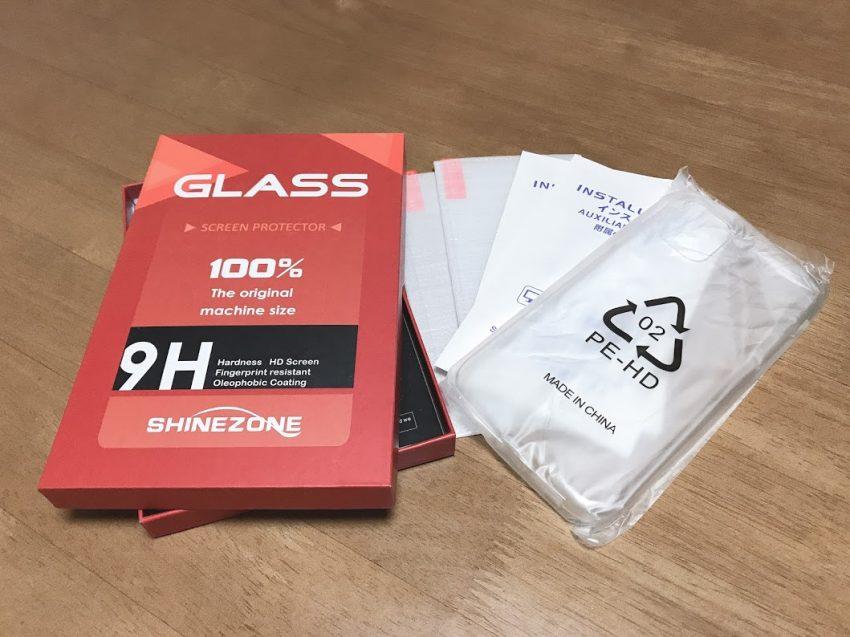 iPhone11おすすめガラス保護フィルム