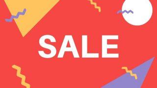 2020年Amazon初売りセール 目玉商品、福袋、お得なキャンペーン情報