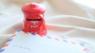 ドラえもんの郵便局のグッズの販売店 主要郵便局とは【2021年】